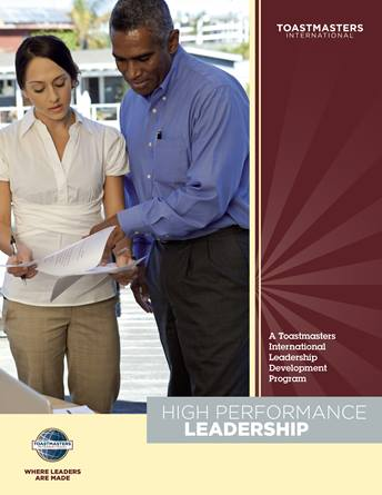 High Performance Leadership Manual