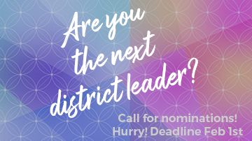Join the District 31 Team!